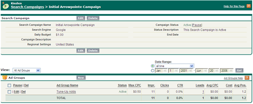 kieden_search_campaign_detail_view.png